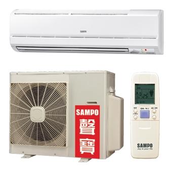 聲寶SAMPO AU-V45+AM-V45L   高效率一對一分離式省能冷氣機