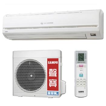 聲寶SAMPO AM-QH36D/AU-QH36D   變頻一對一分離式省能冷氣機