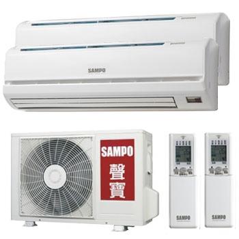 聲寶SAMPO AM-PY20L+AM-PY20L/AU-PY2020   一對二分離式冷氣機
