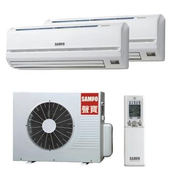 聲寶SAMPO AM-PY25L+AM-PY45L/AU-PY2545   一對二分離式冷氣機