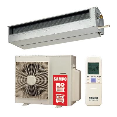 聲寶SAMPO UH-PY80+CH-PY80L   隱藏式一對一分離式冷氣機