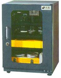 HD-76 防潮箱