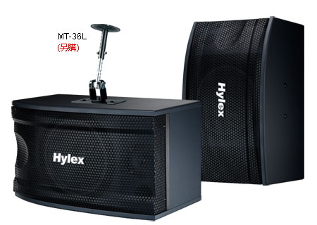 "Hylex  P-1023III(一對) 10"" 高感度壁掛式/懸吊式喇叭"