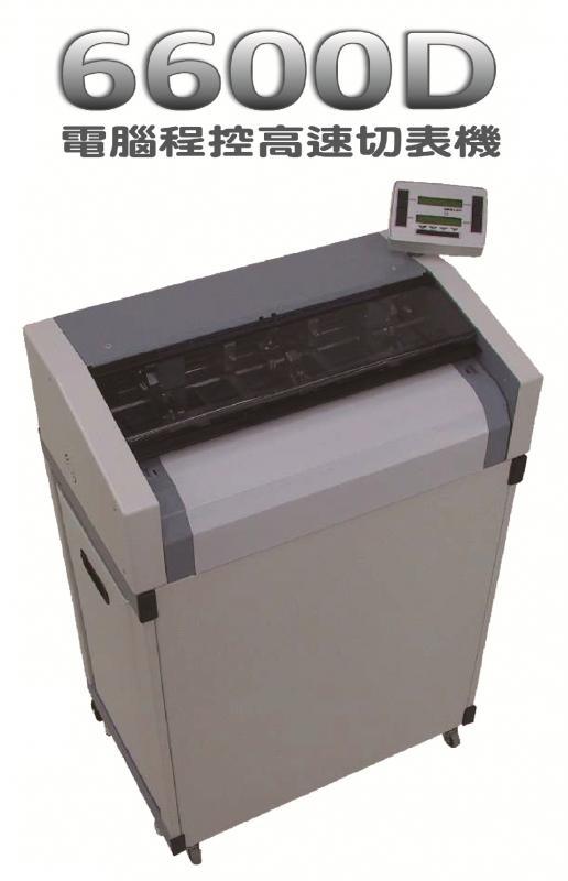 MULLER 6600D-8K全自動電腦型切表機