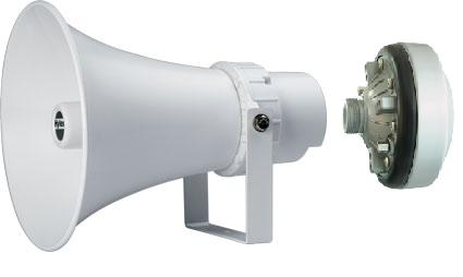 POKKA  HC-1050TF+PU-150F 公共廣播號角型喇叭+喇叭頭