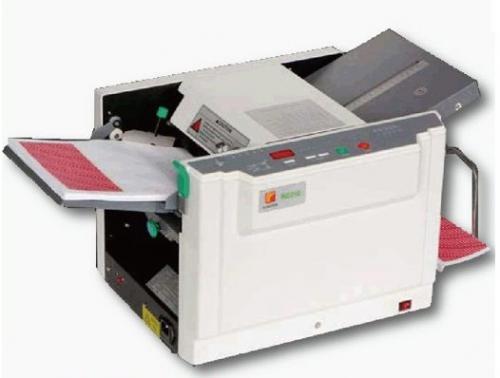 SUPERFAX PS-2500郵簡機